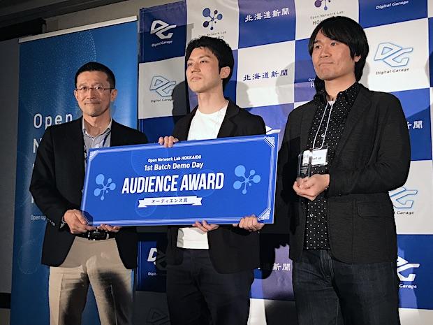 onlab-hokkaido-1st-audience-award-winner-mydee