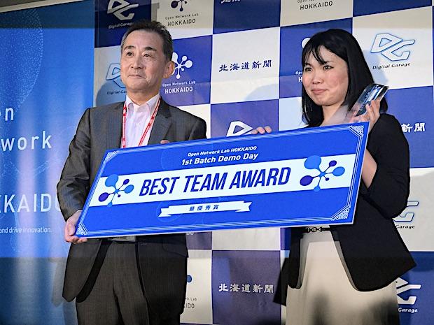 onlab-hokkaido-1st-best-team-award-winner-aill