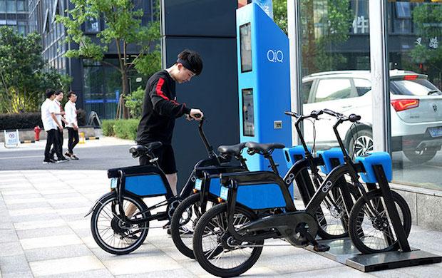 qiq-bikes