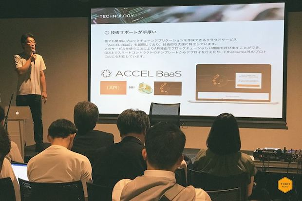 techfund-accel-baas