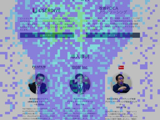 userdive_02.png
