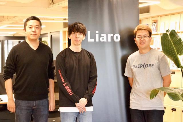 Liaro_001.jpg