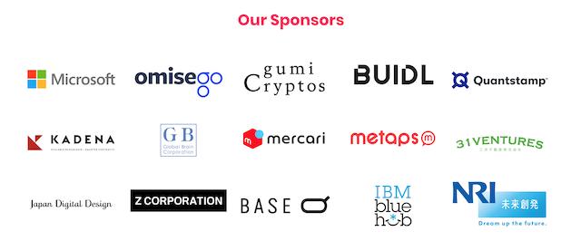 nodetokyo_sponsors