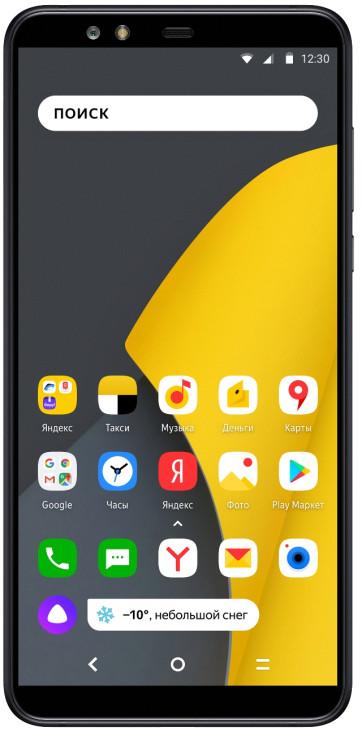 Yandex-Phone-6-White.jpg