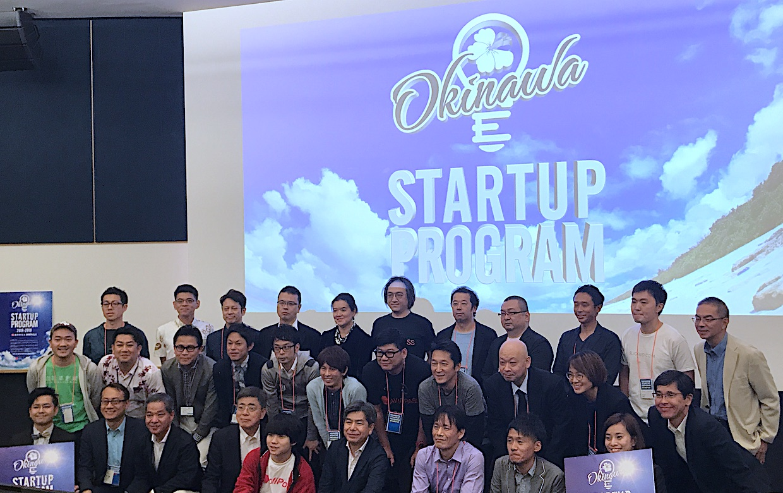 Okinawa startup program 2018 2019 demoday all presenters