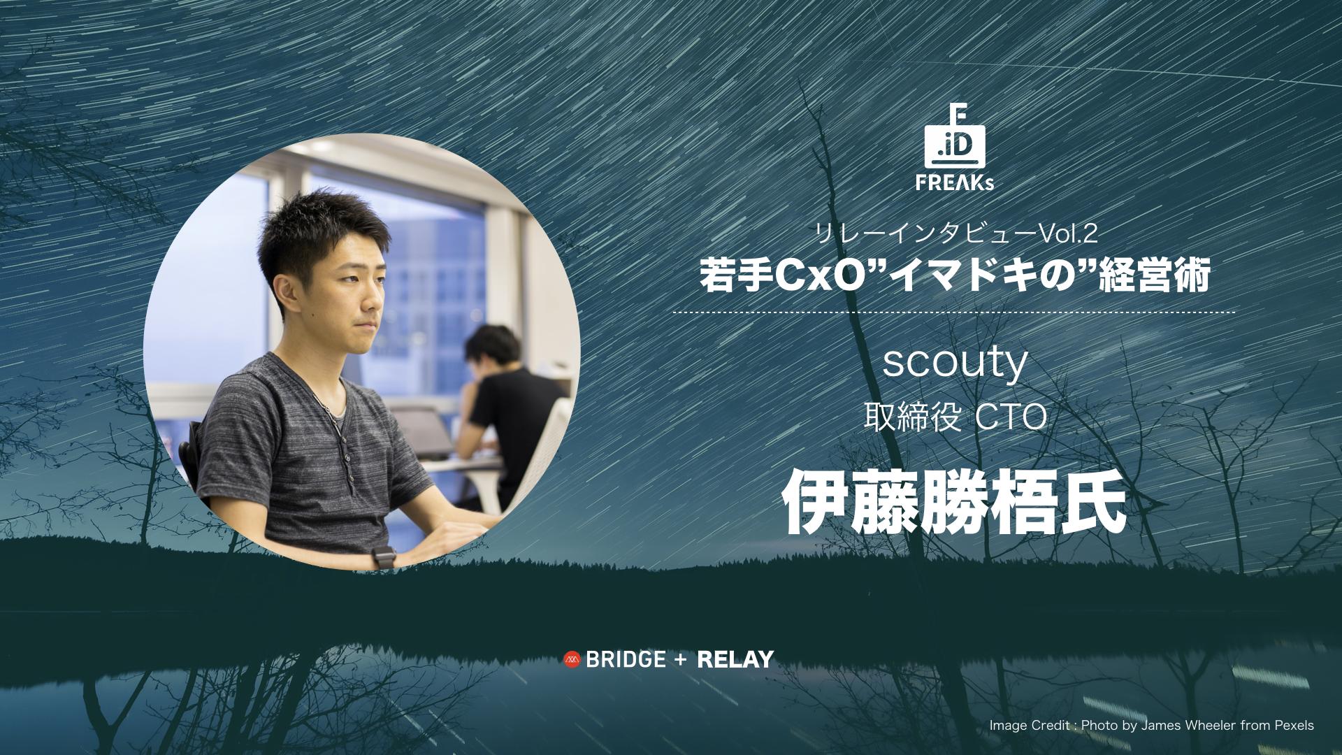 relay_ogp_cxo.001