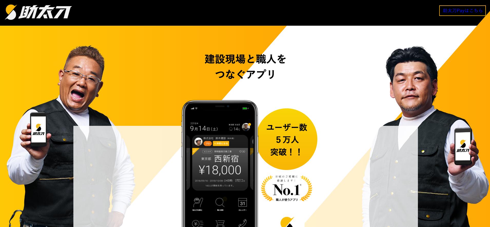 2019-04-23 9.34.55