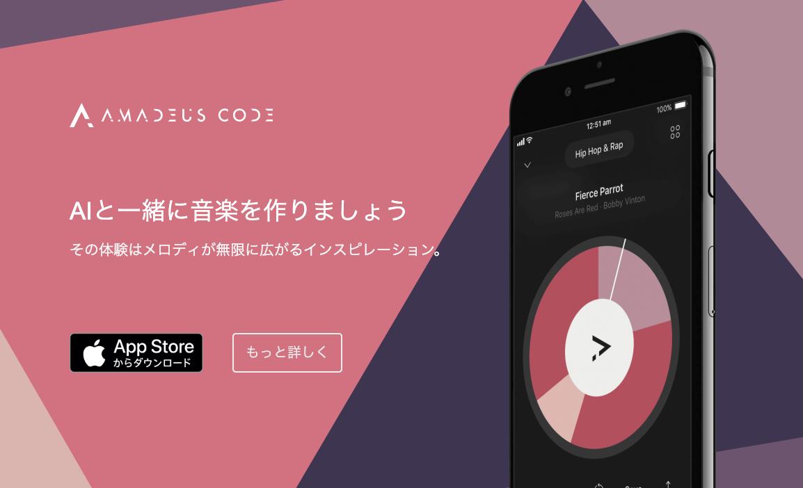 スクリーンショット 2019-06-05 9.09.09.png