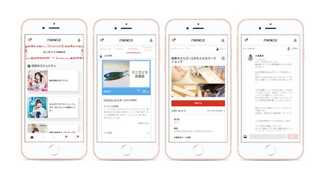 app_release_phones_1200