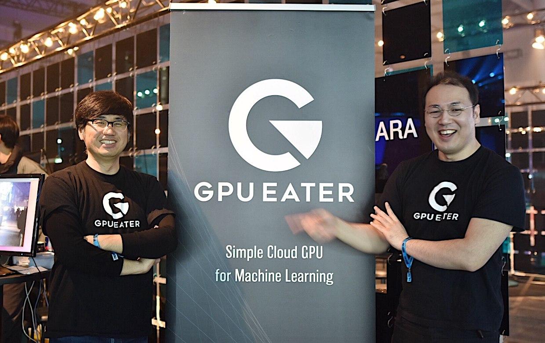 ディープラーニング向けGPUクラウド「GPU EATER」運営のPegara、シードラウンドでMIRAISEやALIら ...