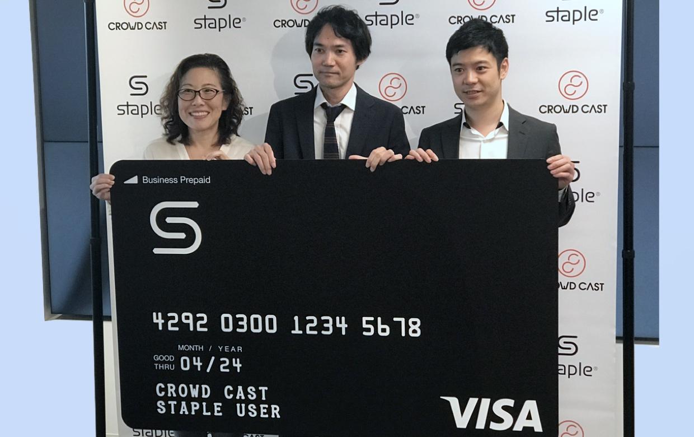経費精算アプリ開発のクラウドキャスト、カード即時発行スキーム「Kyash Direct」を使った経費精算用Visa ...