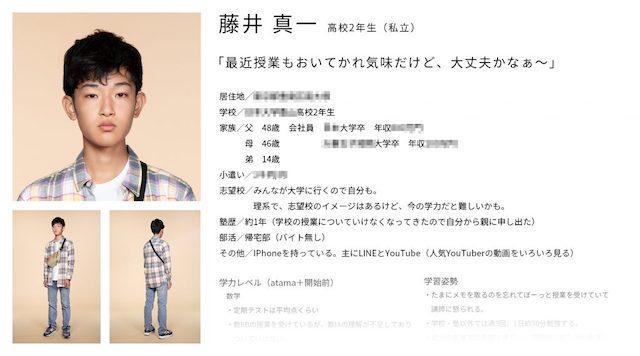 shinichi_noline-1024x569