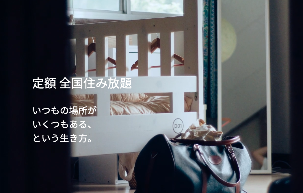 Screen Shot 2020-02-04 at 1.02.09 AM