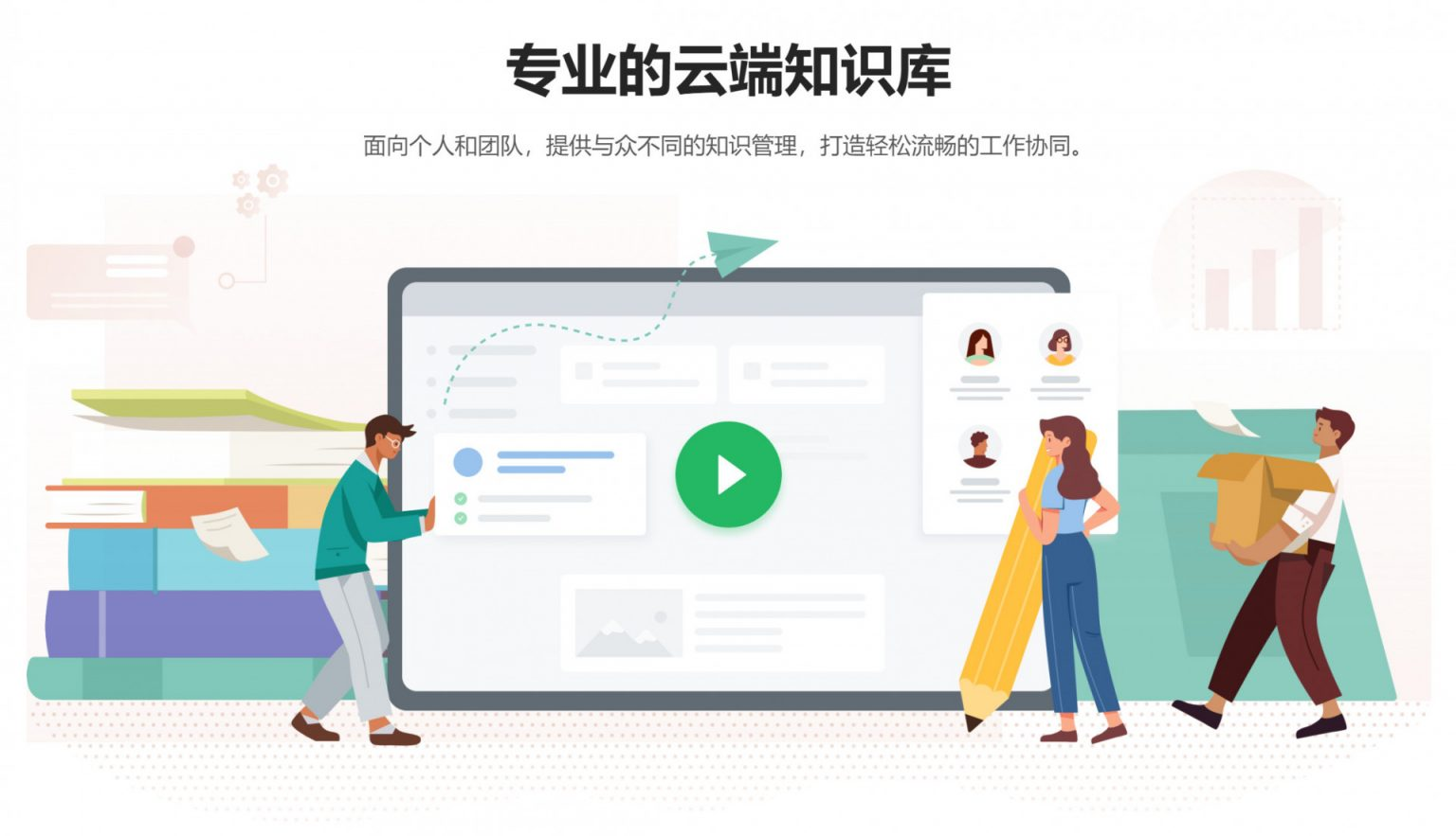 technode.com-ant-financial-announces-new-enterprise-collaboration-software-yuque-technode.com-ant-financial-announces-new-enterprise-collaboration-software-yuque-wechat-20191209113212-1536x883