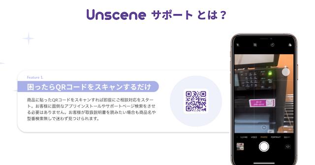 Unscene.png