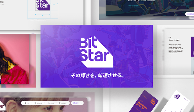 bitstar.png