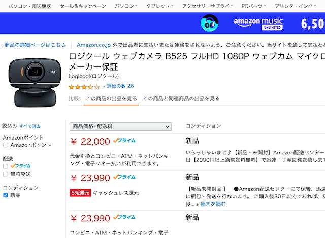 webcam_003