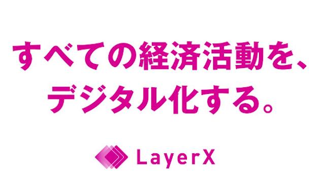 Layerx_001