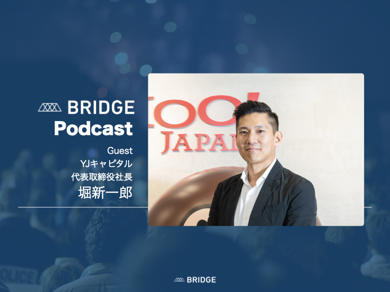 bridge_podcast.002