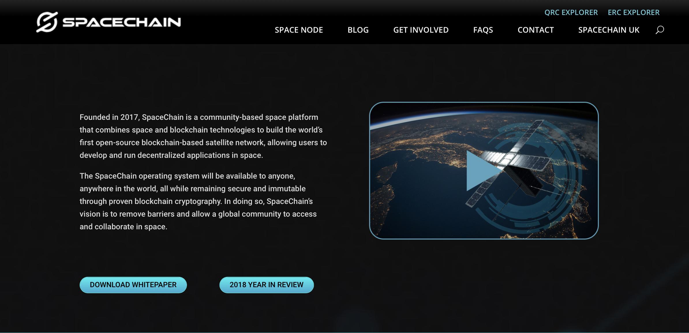 ブロックチェーンで衛星とデバイスの直接通信を目指す「SpaceChain」