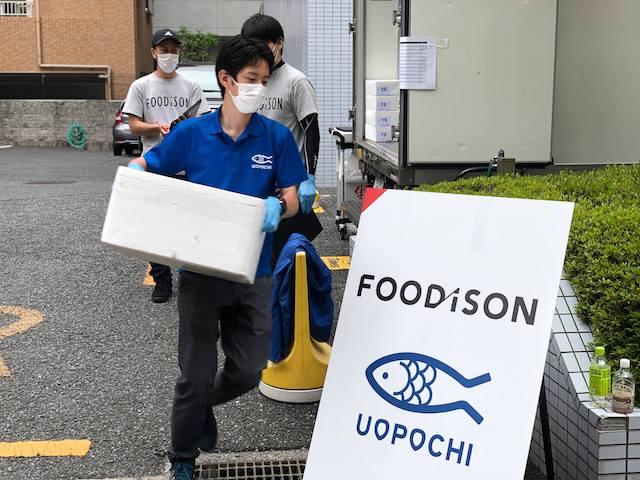 foodison_000