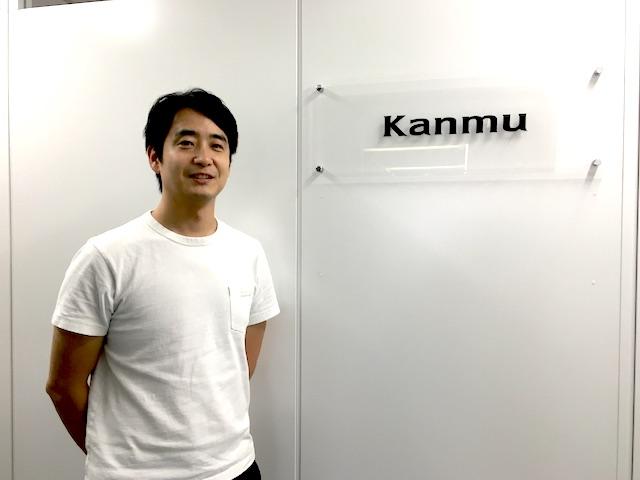 kanmu_002