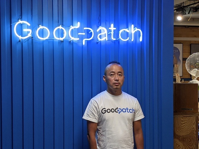 Goodpatch 001