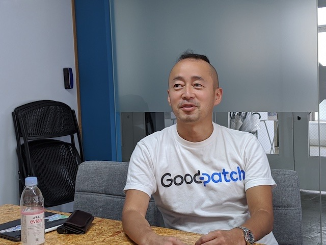 Goodpatch 002