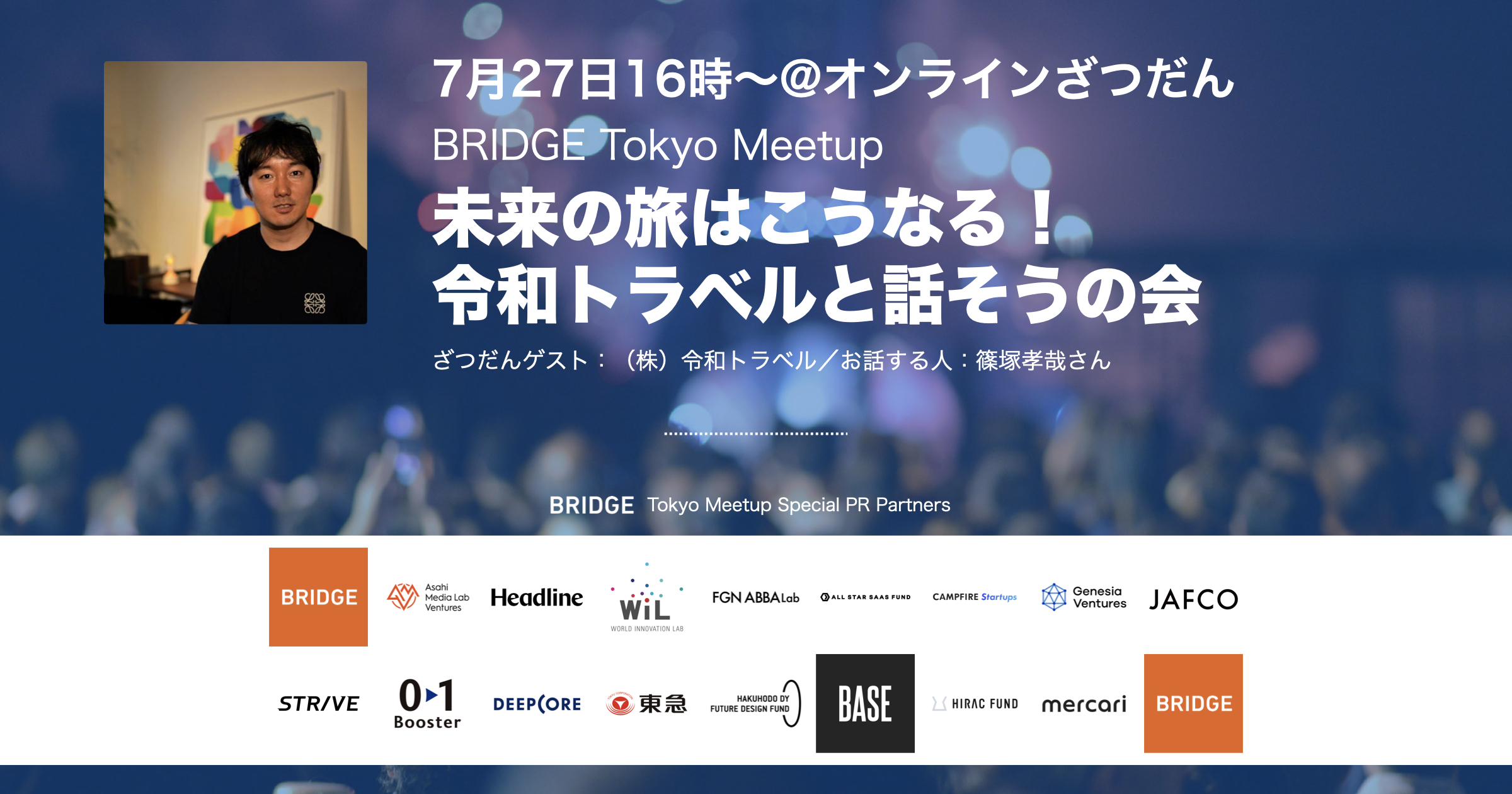 BRIDGE_Tokyo_Meetup