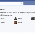 facebook-chinese.jpeg