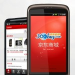 360Buy-mobile-apps
