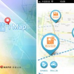 Sina-iMap-app-for-drivers-01