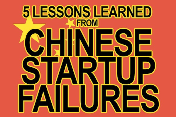 CHINeSE-STARTUP-FAILURES
