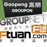 GroupNet-funding