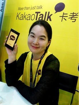 KakaoTalk-for-WP7-app-06