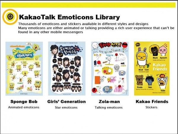 kakao-emoticons-2