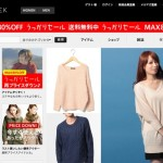DOCOMO-acquisition-offer-MagaSeek-01
