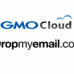 gmo-cloud-dropmyemail-315x194