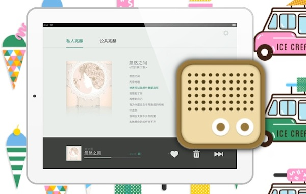 DoubanFM-paid-music-streaming