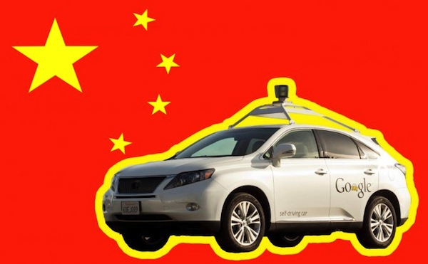 china-google-car