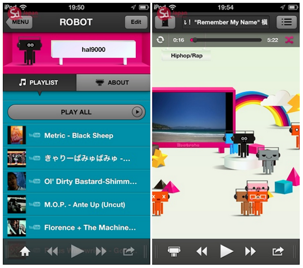 beatrobo-iphone-app-ui1
