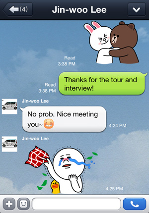line chat: