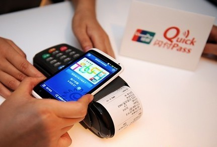 NFC-Quickpay