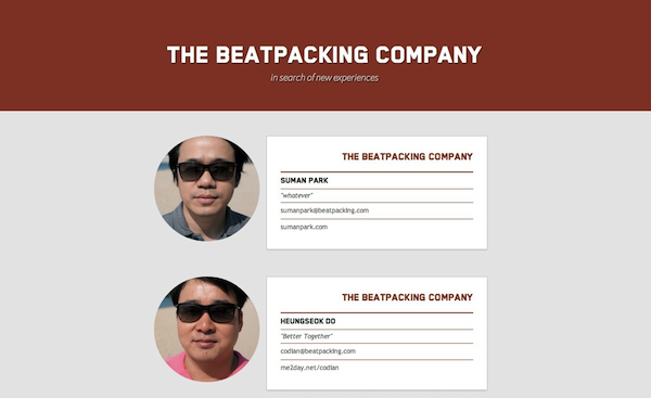 the-beatpacking-company_screenshot