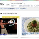 nanapi_screenshot