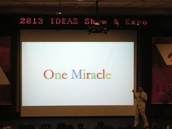 miracle_onstage