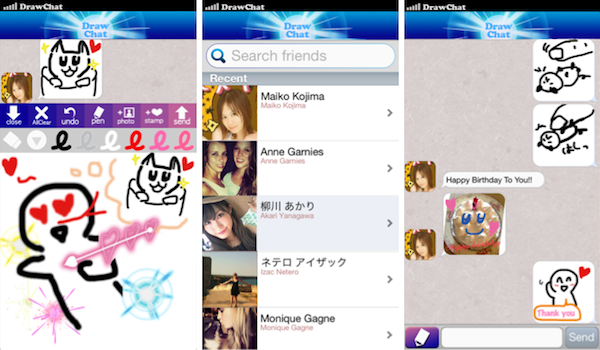 drawchat_screenshots