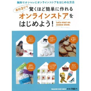 stores.jp-book