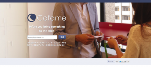 Cofame -Before you bring something to the table-