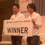 pitch-arena-award-winner
